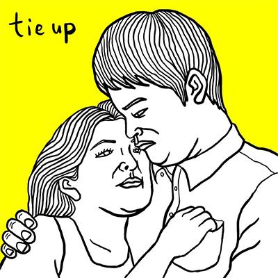 バカリズムと「Tie up(フジファブリズム)」