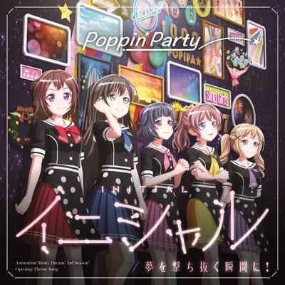 Poppin'Party「イニシャル / 夢を撃ち抜く瞬間に!」キラキラVer. Blu-ray付生産限定盤