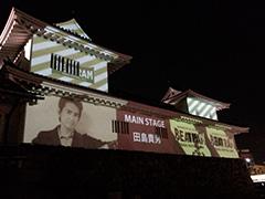 昨年行われた「BEATRAM MUSIC FESTIVAL 2014」の様子。