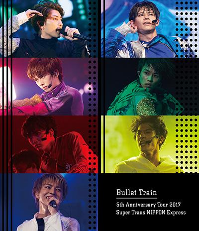 超特急「Bullet Train 5th Anniversary Tour 2017 Super Trans NIPPON Express」通常盤