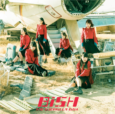 BiSH「THE GUERRiLLA BiSH」CD盤