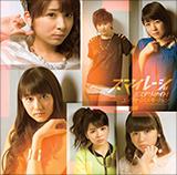 「ミステリーナイト! / エイティーン エモーション」初回限定盤B
