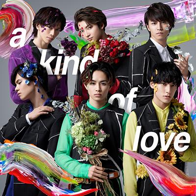 超特急「a kind of love」通常盤