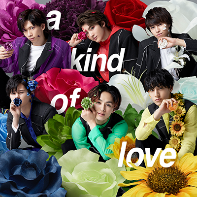 超特急「a kind of love」WIZY限定盤