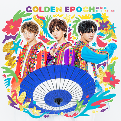 超特急「GOLDEN EPOCH」FC盤-A シーサー☆ボーイズ盤