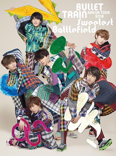 超特急「BULLET TRAIN ARENA TOUR 2018 Sweetest Battlefield at Musashino Forest Sport Plaza Main Arena」通常盤