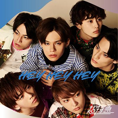 超特急「Hey Hey Hey」KAIセンター盤