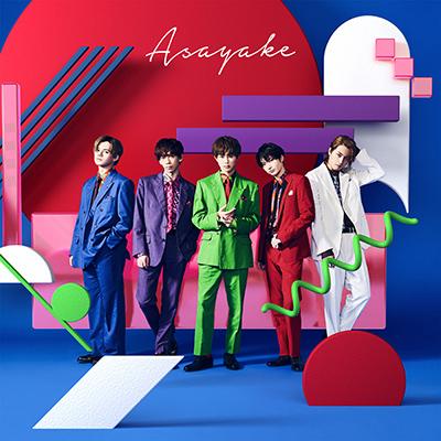 超特急「Asayake」初回限定盤