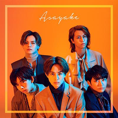 超特急「Asayake」夢8盤(ファンクラブ限定)