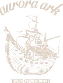 「BUMP OF CHICKEN TOUR 2019 aurora ark」ロゴ