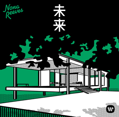 NONA REEVES「未来」