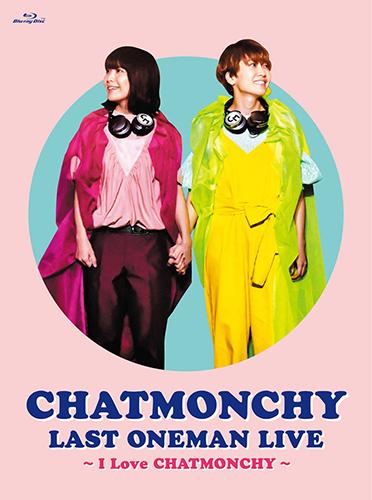 チャットモンチー「CHATMONCHY LAST ONEMAN LIVE ~I Love CHATMONCHY~」