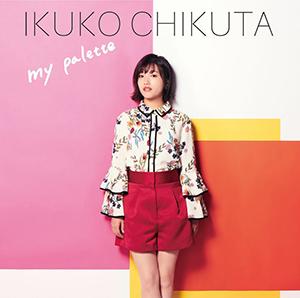 築田行子「my palette」通常盤