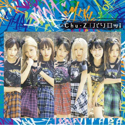 Chu-Z「パリロッ!」Type-B