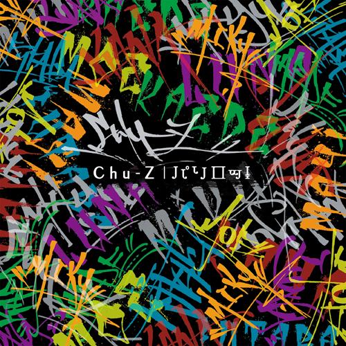 Chu-Z「パリロッ!」Type-C