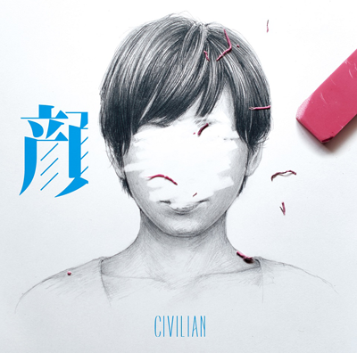 CIVILIAN「顔」初回限定盤
