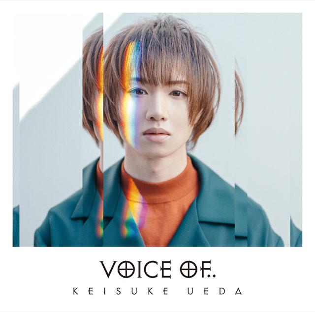 植田圭輔「voice of..」Normal ver.