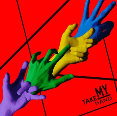 夜の本気ダンス「TAKE MY HAND」