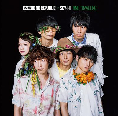 Czecho No Republic × SKY-HI「タイムトラベリング」通常盤