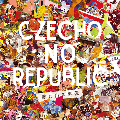 Czecho No Republic「旅に出る準備」