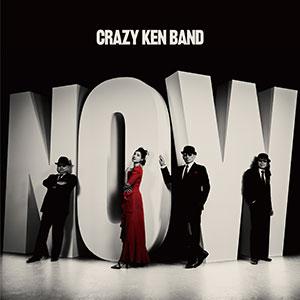クレイジーケンバンド「NOW」通常盤