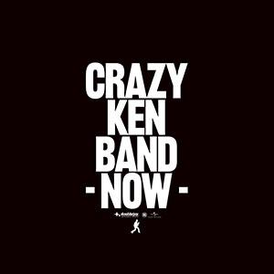 クレイジーケンバンド「NOW」CKB 友の会盤