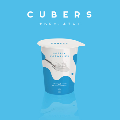 CUBERS「それじゃ、よろしく」Type-A