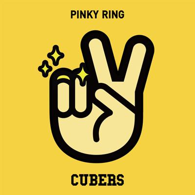 CUBERS「ピンキーリング」初回限定盤