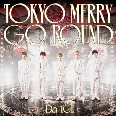 Da-iCE「TOKYO MERRY GO ROUND」初回限定盤A