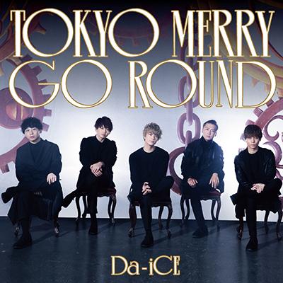 Da-iCE「TOKYO MERRY GO ROUND」初回限定盤B