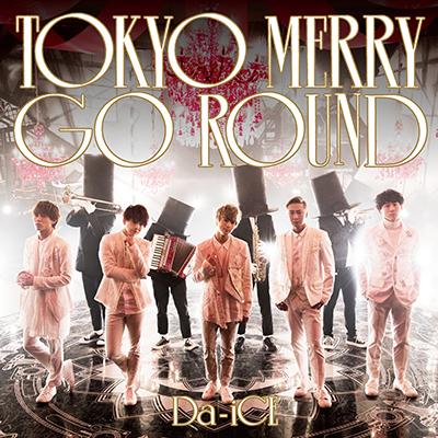 Da-iCE「TOKYO MERRY GO ROUND」通常盤