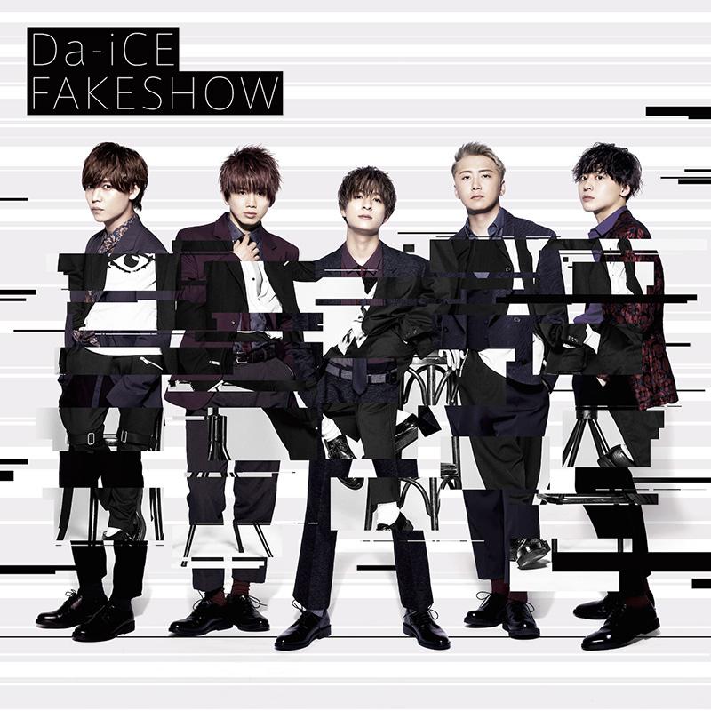 Da-iCE「FAKESHOW」通常盤