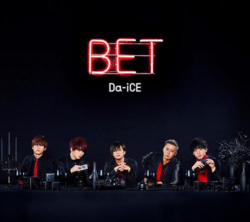 Da-iCE「BET」初回限定盤A(BLACK盤)