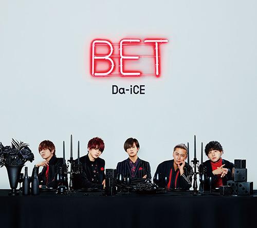 Da-iCE「BET」初回限定盤B(WHITE盤)