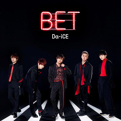 Da-iCE「BET」フラッシュプライス盤