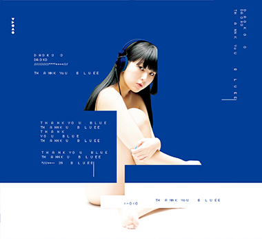DAOKO「THANK YOU BLUE」初回限定盤