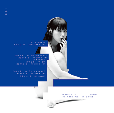 DAOKO「THANK YOU BLUE」通常盤