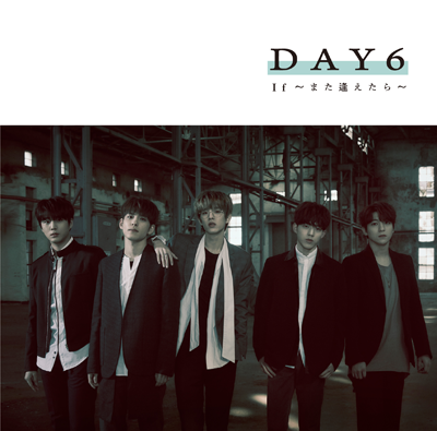 DAY6「If ~また逢えたら~」初回限定盤