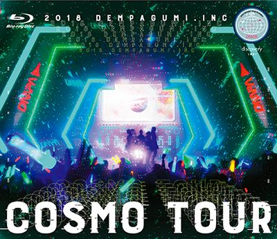 でんぱ組.inc「COSMO TOUR2018」通常盤Blu-ray