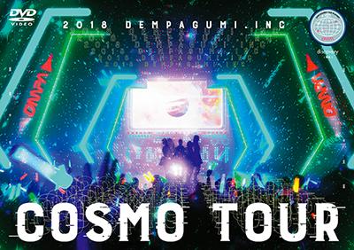 でんぱ組.inc「COSMO TOUR2018」通常盤DVD