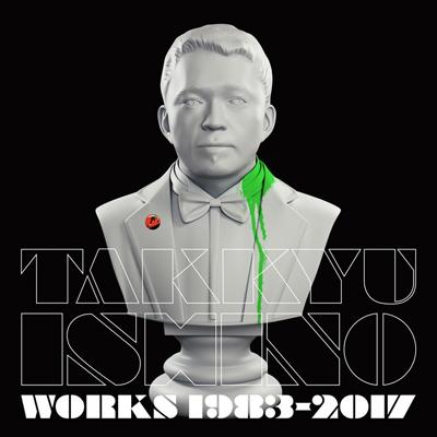 石野卓球「Takkyu Ishino Works 1983~2017」