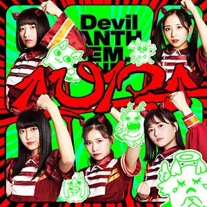 Devil ANTHEM.「UP」