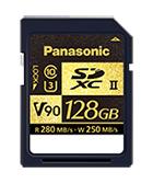 SDXCメモリーカード SDZAシリーズ「RP-SDZA128JK」
