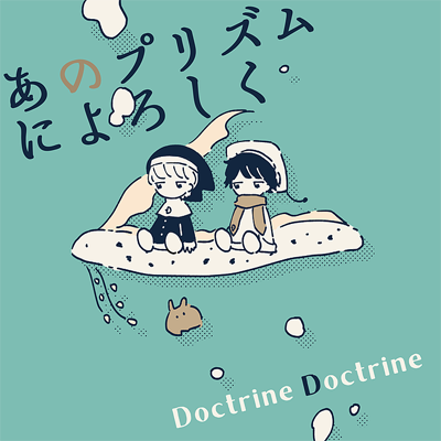 Doctrine Doctrine「Darlington」初回限定盤