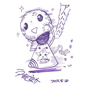 うすた京介のイラスト