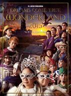 「史上最強の移動遊園地 DREAMSCOME TRUE WONDERLAND 2015 ワンダーランド王国と3つの団」