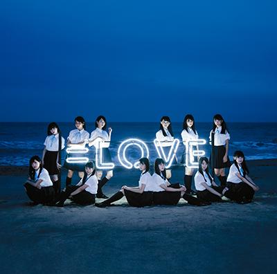 =LOVE「=LOVE」初回限定盤 Type-A
