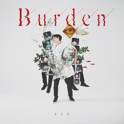 ete「Burden」