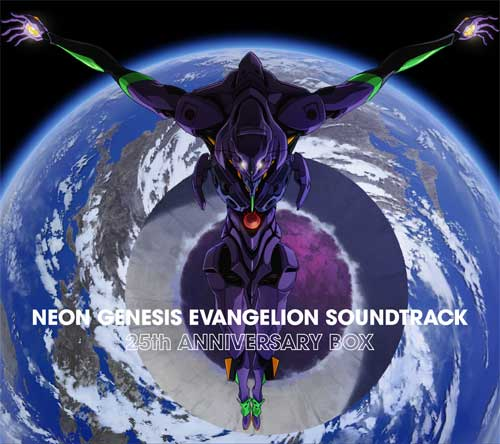 V.A.「「NEON GENESIS EVANGELION SOUNDTRACK 25th ANNIVERSARY BOX」