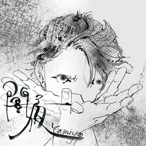 Eve「闇夜」